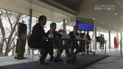 柘植伊佐夫 トークイベント-NHK大河ドラマの舞台裏-