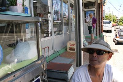 エリア・レポート わが街遺産店の名は…第4話「吉田屋商店」