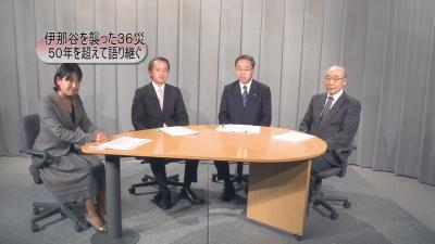 伊那谷を襲った36災~50年を超えて語り継ぐ~(2011年放送)アンコール放送